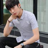 男短袖襯衫 休閒印花襯衫 新品時尚青少年印花簡約襯衣青春流行韓版男裝上衣cs180