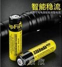 神火18650鋰電池大容量充電3.7v/4.2v強光手電筒頭燈收音機小風扇 現貨快出