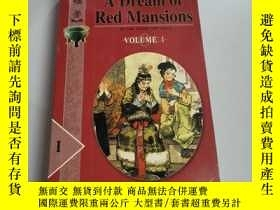 二手書博民逛書店A罕見DREAM OF RED MANSIONS VOLUME 1 紅樓夢 1Y448167