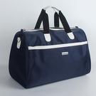 手提包 手提旅行包大容量防水可折疊行李包男旅行袋出差女士【快速出貨八折搶購】