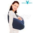 荷蘭 wallaboo  明星袋鼠背巾/揹巾-限量款 (海軍藍/條紋)