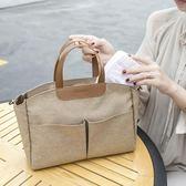商務包媽咪包公文包簡約帆布時尚便攜多插袋收納包休閒女手提包小手拎包  愛麗絲精品