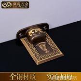全銅地板門吸防撞門碰歐式純銅門吸免打孔強磁鐵門擋中式隱形地吸 酷斯特數位3c