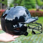 專業棒球頭盔戴面具防護罩護頭護臉棒壘球