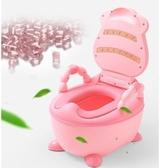 坐便器 兒童馬桶坐便器男孩女寶寶便盆嬰兒幼兒尿盆小孩廁所座便尿尿神器YJT 暖心生活館