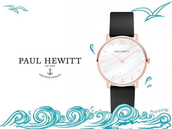 【時間道】PAUL HEWITT 美人魚系列簡約皮帶腕錶 /白珍珠母貝面黑皮 (PH-M-R-P-32S)免運費