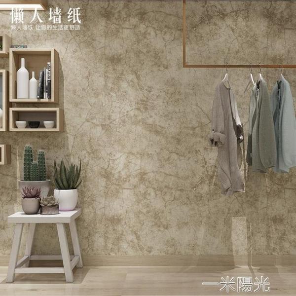 發廊牆紙服裝店壁紙工業風復古水泥灰色牆紙餐廳理發店美發店牆紙 聖誕節免運