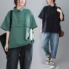 上衣 - A6920 三釦個性襯衫上衣【加大F】