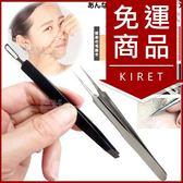 Kiret 去粉刺神器 二合一黑頭粉刺清潔棒+粉刺夾-贈鼻部去角質手指套