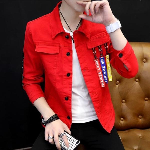 男士牛仔夾克春秋季新款帥氣衣服潮流男裝韓版修身學生紅外套 草莓妞妞