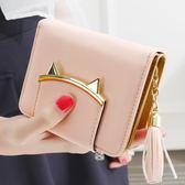 黑五好物節❤女士錢包 女短款拉鍊可愛零錢包學生小錢包錢夾皮夾子