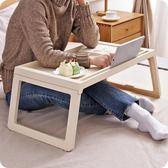 優思居 簡易可摺疊電腦桌 家用學生筆記本平板桌宿舍懶人床上書桌WY【萬聖節8折】