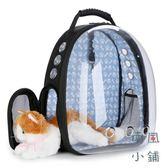 寵物太空包貓咪背包外出便攜太空艙箱胸前後背包【南風小舖】