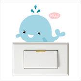 【彩色開關小壁貼】藍鯨魚  # 壁貼 防水貼紙 汽機車貼紙 10.2cm x 10.7cm