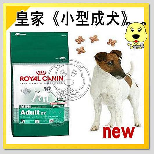 【ZOO寵物樂園】法國皇家PR27小型成犬飼料-15kg