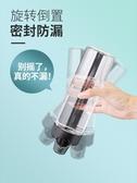 創意潮流太空杯子塑料水杯大容量便攜運動健身戶外軍訓水瓶壺男女