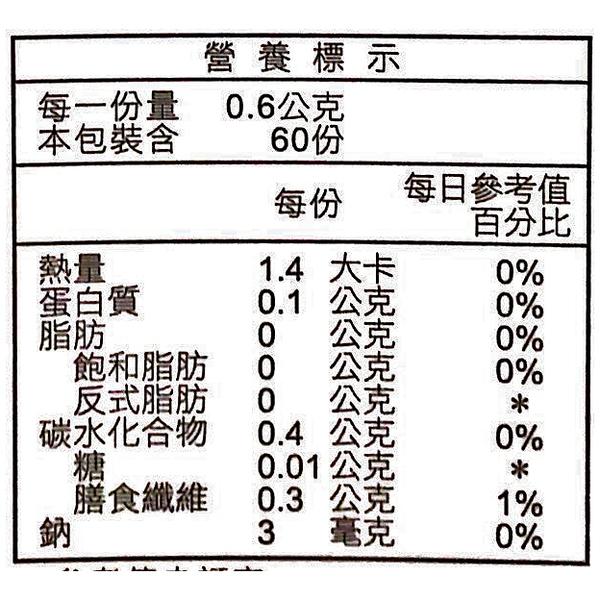 景岳 咕嚕好菌多60顆(原 優菌多)(低溫宅配)【德芳保健藥妝】