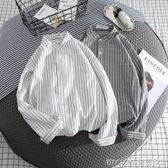 2018新款港風條紋白襯衫男士襯衣長袖休閒寬鬆外套男寸衫韓版潮流 美芭