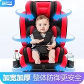 兒童安全座椅汽車用簡易坐椅
