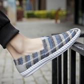 夏季新款亞麻鞋子男鞋透氣亞麻布鞋懶人漁夫鞋老北京休閒布鞋 雙12購物節