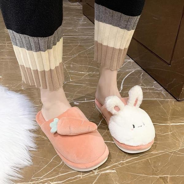 毛毛鞋 2020秋冬新款棉拖鞋女居家室內保暖毛茸茸包頭拖網紅可愛兔子拖鞋【全館免運】