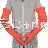 橡膠手套加厚乳膠洗碗洗衣家務防水清潔橡膠手套走心小賣場