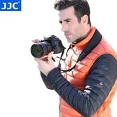 相機背帶 JJC 微單反相機背帶肩帶佳能80D 77D 750D 70D EOS 瑪麗蘇