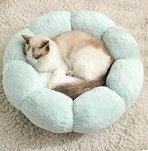 貓窩 貓窩冬季保暖狗窩貓咪窩四季通用貓床可拆洗冬天加厚網紅寵物用品【快速出貨八折鉅惠】