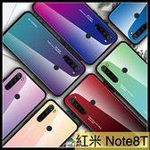 【萌萌噠】Xiaomi 紅米 Note8T  小清新 漸變玻璃系列 全包軟邊+玻璃背板 手機殼 手機套 外殼