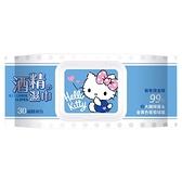 Hello Kitty 酒精濕巾(加蓋30抽) 【小三美日】三麗鷗授權