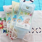TwinS經濟實用型嬰兒沐浴床【顏色一律隨機發貨】升級版附枕頭
