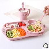 兒童餐具小麥秸稈兒童餐盤分隔餐盤家用早餐盤子寶寶餐盤分格盤餐具6件套免運