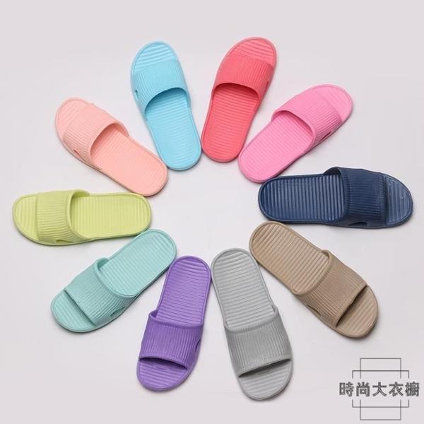 3雙裝 拖鞋女情侶防滑浴室男家居家室內洗澡涼拖鞋【時尚大衣櫥】