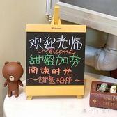 迷你支架式小黑板 辦公桌吧臺柜臺收銀臺立式記事板 HH2966【潘小丫女鞋】