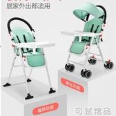 多功能餐椅可摺疊吃飯座椅子便攜式餐桌椅用餐椅 可然精品