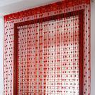 【TT】愛心線簾 門簾窗簾 客廳 臥室 背景裝修裝飾 空間分隔 多色可選
