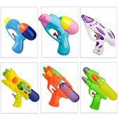 【全館】現折200迷你兒童小水槍沙灘玩具水槍小號寶寶小孩戲水成人男女孩呲滋水槍