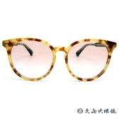 GUCCI 墨鏡 GG0195SK 003 (琥珀) 貓眼 太陽眼鏡 久必大眼鏡