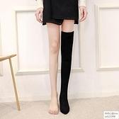 膝上靴女2019新款秋冬加絨高筒彈力靴粗跟高跟長筒靴女圓頭馬靴歐韓時代