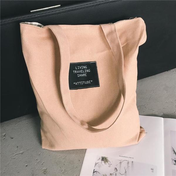 韓版簡約百搭雙面格子帆布袋學生側背字母帆布包文藝小清新手提包 新年禮物