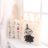 【日貨米色方形購物袋 Moomin系列】Norns 小不點亞美 嚕嚕米 手提袋 手提包  購物袋日本進口