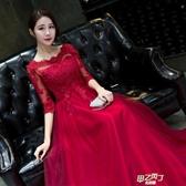 敬酒服新品春韓式高腰紅色大尺碼長版結婚孕婦新娘禮服 【快速出貨】