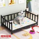 狗床可拆洗中型大型犬鐵藝狗窩金毛泰迪鐵床實木冬季保暖寵物墊子「時尚彩紅屋」