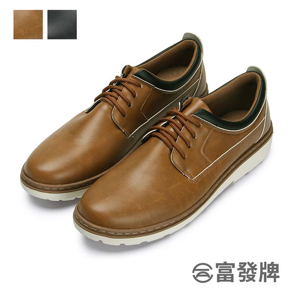 【富發牌】英倫貴族皮革感休閒鞋-黑/棕  2CA84