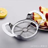 切蘋果神器去核 304不銹鋼切片水果分割器削瓜切割器 莫妮卡小屋