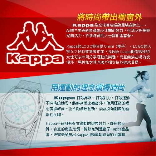 Kappa 十全十美不鏽鋼時尚腕錶-黑/38mm