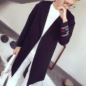 風衣外套-時尚字母刺繡一粒扣中長版翻領男大衣3色73ip11【時尚巴黎】