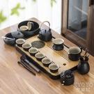 功夫茶具小套裝家用黑陶日式簡約客廳辦公茶壺八杯排儲水兩用茶盤 快速出貨