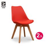 【多瓦娜】捷琳舒適DIY造型皮餐椅/四色/二入紅色