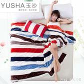 毛毯薄款被子夏季法蘭絨毛巾被單人珊瑚絨床單沙發午睡空調小毯子 qz7097【Pink中大尺碼】